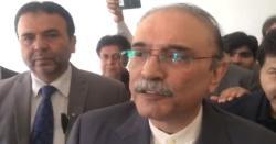 زرداری کے خلاف مبینہ  جعلی بنک اکاؤنٹس کیس کی سماعت جاری