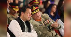 کیا عمران خان پاک فوج کے سپہ سالار جنرل باجوہ کی مدت ملازمت میں توسیع کر رہے ہیں ؟