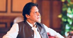 عمران خان کیخلاف لندن میں ایک بہت بڑے سکینڈل کی تحقیقات کا انکشاف کر دیا گیا