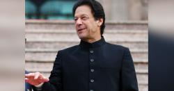 2دن کے اندر پاکستان کے قرضوں میں 6سو ارب کی کمی