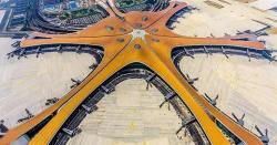 چین میں سٹار فش کی شکل کا جدید ہوائی اڈا تیار