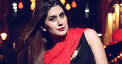 اداکارہ و ماڈل کبریٰ خان کے مداحوں کیلئے بڑیخبر آگئی ، انتہائی اہم فیصلہ کرلیا