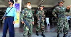 لاہورایئر پورٹ پر فضائی آپریشن معطل کر دیا گیا
