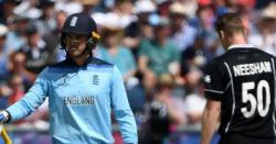 پاکستانی شائقین کرکٹ کیلئے بڑی خبر ، انگلینڈ نے نیوزی لینڈ کو کتنے رنز کا ہدف دے دیا ؟ جانیں