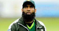 بنگلہ دیش کرکٹ ٹیم پر آسمانی بجلی گر جائے تو پاکستانی ٹیم سیمی فائنل تک پہنچ جائے گی
