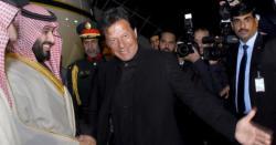 خود کو پاکستان کا سفیر کہنے والے محمد بن سلمان نے عمران خان سے کیا ہوا وعدہ توڑ دالا