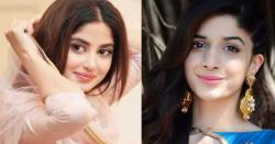 سجل علی اور ماورا حسین کو فلم 'باجی' کی آفر ٹھکرانے پر پچھتاوا