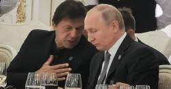 وزیراعظم عمران خان ولادی میر پیوتن کی دعوت پر روس جائینگے