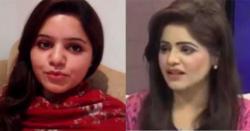 سوشل میڈیا پر ''ایپل گرل '' کے نام سے مشہور ہونے والی پاکستان کی یہ خوبرو اینکر پرسن اس نام سے کیوں مشہور ہوئی