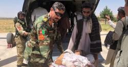 افغانستان ، مارکیٹ میں طالبان کا حملہ ، 14 افراد ہلاک ، 30 زخمی