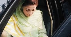 (ن) لیگ اپنی سیاست بچانے کیلئے اداروں کو بھی متنازعہ بنانے سے گریز نہیں کر رہی : ہمایوں اختر خان