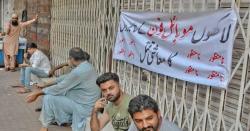 تاجر تنظیموں کا 13 جولائی کو شٹر ڈاؤن ہڑتال کا اعلان