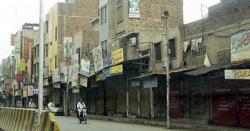 بجٹ میں نئے ٹیکسوں کا نفاذ، فیصل آباد میں تاجروں کا شٹر ڈاؤن
