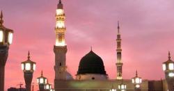 نبی کریم ﷺ کے پردہ فرمانے کے بعد کوئی اگرکہے کہ اس نے جنات کو دیکھا ہے تو اس کی بات پر کیوں یقین نہیں کرنا چاہئے ؟