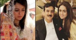 سابق وزیر اؑظم یوسف رضا گیلانی کی بیٹی کو گرفتار کرنے کا حکم