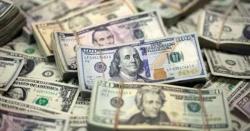 قرض ادائیگی' پاکستان کو 25.5 ارب ڈالر کی ضرورت ہے' آئی ایم ایف