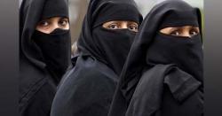 وہ کام جو آج کل پاکستان میں بچیاں عام طور پر کرتی ہیں مگر وہ کسی صورت جائز نہیں