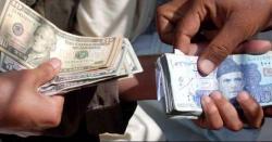انٹر بینک میں ڈالر 63 پیسے مہنگا، 158 روپے پر ٹریڈنگ