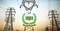 نیپرا نے بجلی کی قیمت میں اضافہ کر دیا، نوٹیفکیشن جاری