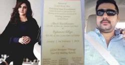 پاکستان میں نوجوان لڑکے کو ہندو لڑکی کے ساتھ محبت ہو گئی لیکن پھر پتا چلا کہ3 فروری کو اس کی شادی طے پا گئی