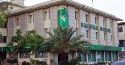 قومی بچت سکیموں میں سرمایہ کاری، نان فائلر کیخلاف گھیرا تنگ ہونا شروع