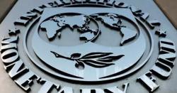 حکومت پاکستان نے مالی سال 2019-20 کا بجٹ کس کی مشاورت کیساتھ تیار کیا
