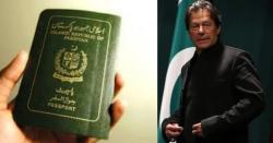 مگر پاکستانی پاسپورٹ عالمی رینکنگ میں مزید تنزلی کا شکار ہو گیا