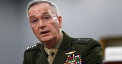 امریکا خلیجی پانیوں کے تحفظ کیلئے اتحاد چاہتا ہے، جنرل ڈنفورڈ