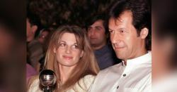 عمران خان کے پہلے سسرال جمائما خان کے گھر صف ماتم بچھ گئی