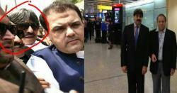 ناصر بٹ نے کس صحافی کو گاڑی کی چابی اور 5 لاکھ روپے بطور رشوت آفر کی جس پراس صحافی نے شورمچادیا؟