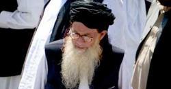 کالعدم تحریک نفاذ شریعت محمدی کے امیر صوفی محمد انتقال کرگئے
