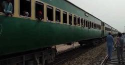 ''پاکستانی ٹرینیں بھی '' جہاز '' بن گئیں ''