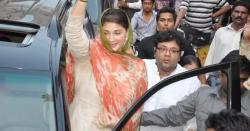 مریم نواز ہزاروں لوگوں کے ساتھ لاہور سے اسلام آباد براستہ جی ٹی روڈ احتساب عدالت میں پیش ہوں گی