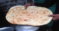 خیبرپختونخوا: نانبائیوں نے روٹی کی قیمت نہ بڑھانے پر ہڑتال کر دی