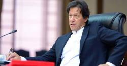 وزیر اعظم عمرا ن خان کے بھانجے پر جنسی ہراسگی کا الزام لگ گیا