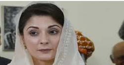 آصف زرداری کے بعد مریم نواز کا انٹرویو بھی روک دیا گیا