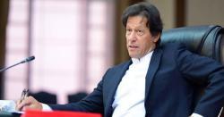 وزیراعظم عمران خان نے بازی پلٹ دی، اپوزیشن کے کتنے سینیٹرز حکومت کیساتھ جاملے