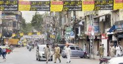 انجمن تاجران پاکستان کی کال پر ملک بھر میں تاجروں کی جزوی ہڑتال