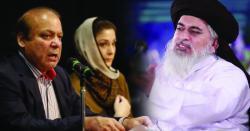 خادم حسین رضوی نے سابق وزیراعظم سے پیسے نکلوانے کا دلچسپ طریقہ بتا دیا