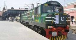 اگر 15 جولائی تک مطالبات تسلیم نہ کیے گئے تو وہ ریل کا پہیہ جام کریں گے،ریلوے ملازمین