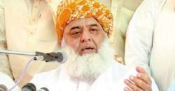 کوئی بھی مذہبی یا سیاسی جماعت احتساب سے بالاترنہیں، ڈاکٹر شاہد صدیق