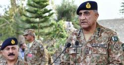 دہشت گردوں کا حملہ ،پاک فوج کا جانی نقصان ہو گیا