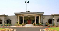 احتساب عدالت کے جج ارشد ملک کو ہٹانے کے بعد اسلام آباد ہائیکورٹ نے نیا جج مانگ لیا