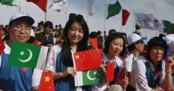 ہم بھائی سمجھتے رہے مگر چین نے پاکستان کی پیٹھ میں خنجر گھونپ دیا