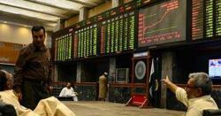 پاکستان سٹاک ایکسچینج میں کاروبار زبردست مندی کا شامل