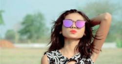 اداکارہ زارا شیخ غیرت کے نام پر قتل