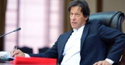 تنخواہ دار طبقے کے پاس گھر خریدنے کیلئے پیسے نہیں،عمران خان