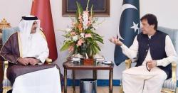 دونوں ممالک کے درمیان اہم ترین معاہدے پر تنازعہ نے جنم لے لیا