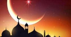 ملک بھر میں عید الاضحیٰ 12 اگست کو منائی جائے گی