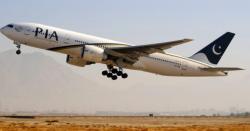 پیرس سے لاہور آنیوالی پی آئی اے کی پرواز خوفنا ک حادثے کا شکار